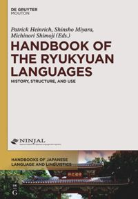book cover: Handbook of the Ryukyuan Languages