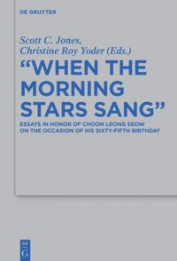 """When the Morning Stars Sang"""