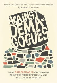Test Cover Image of:  Against Demagogues
